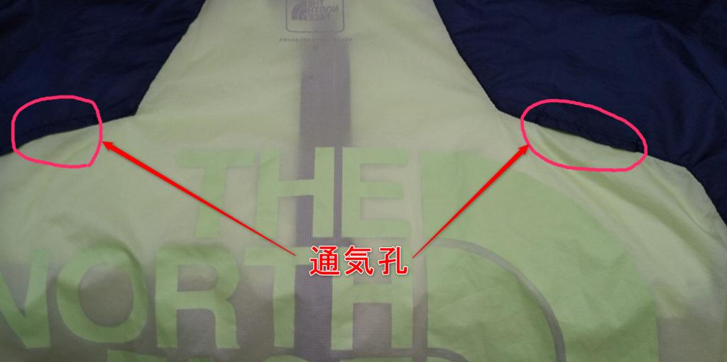 インパルスレーシングジャケットの通気孔