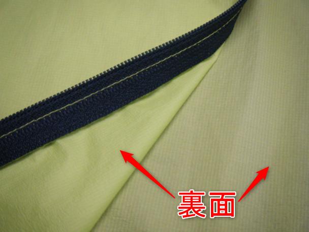 インパルスレーシングジャケットの表面と裏面の生地の違いイメージ