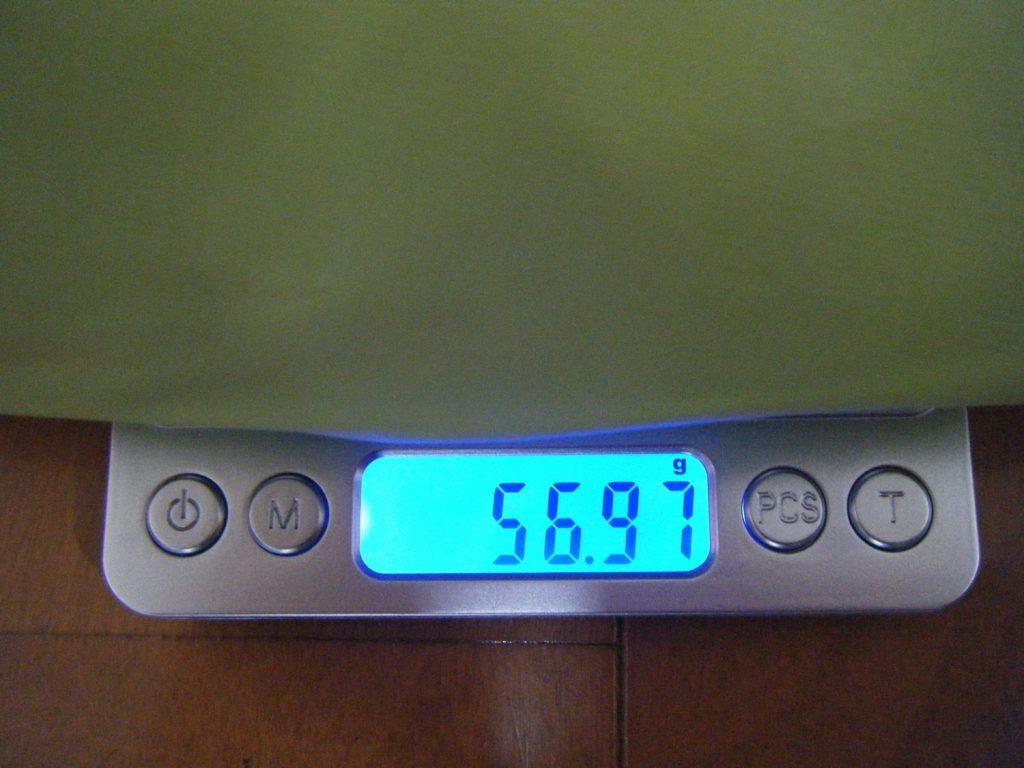 ザ・ノース・フェイスのインパルスレーシングジャケットの重量写真