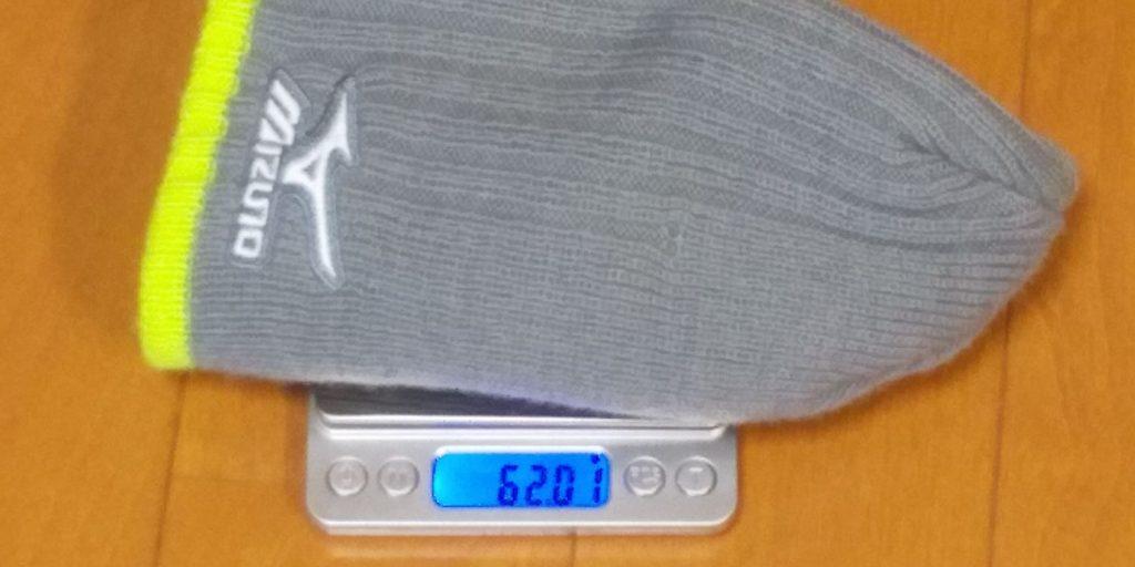 ミズノ・ブレスサーモニットキャップC2JW9631の重量イメージ