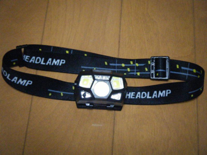 一本バンドのヘッドライトのイメージ