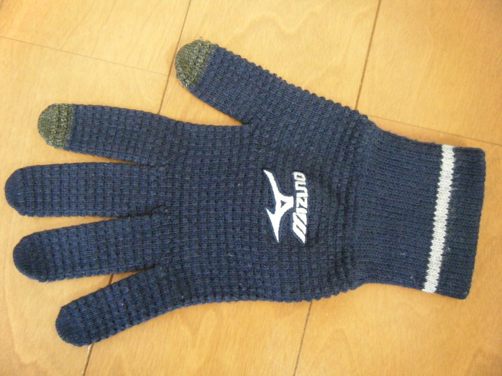 ニット素材の手袋イメージ