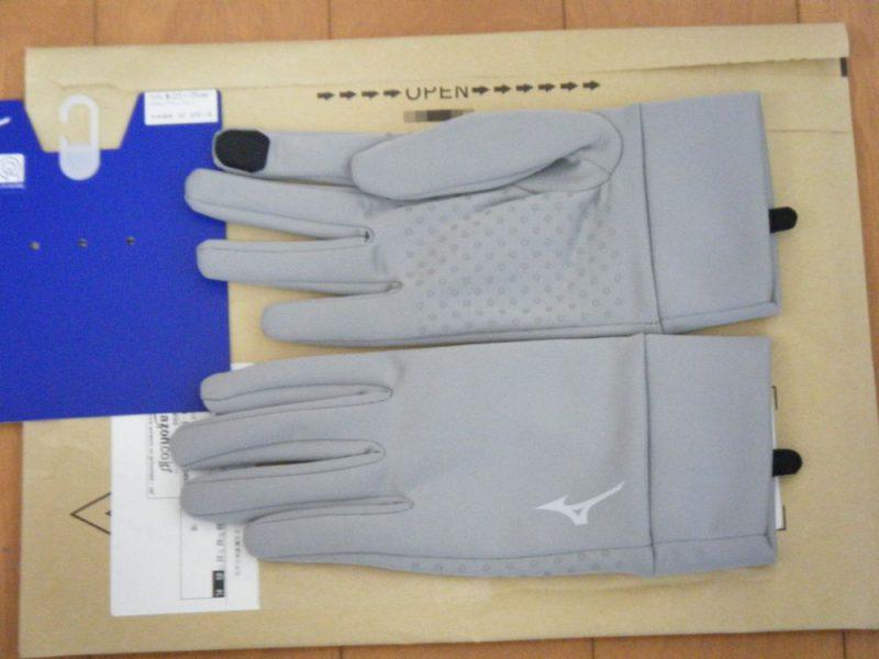 ミズノの防風手袋 32JY9605のイメージ