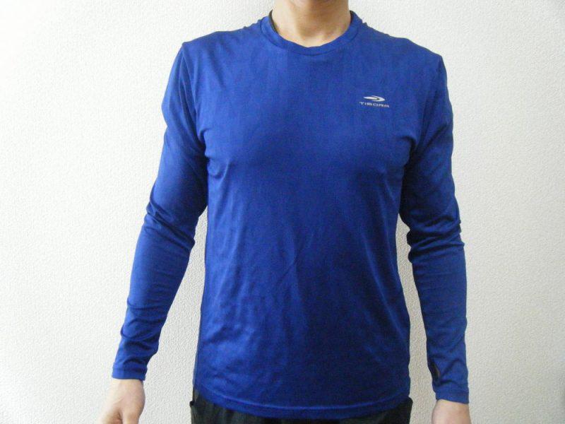 長袖シャツのイメージ