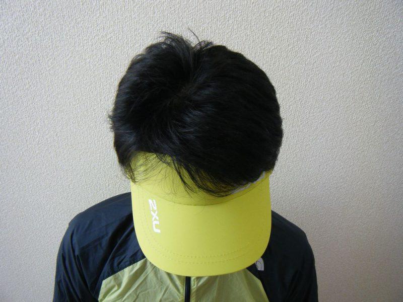 サンバイザーの頭頂部イメージ
