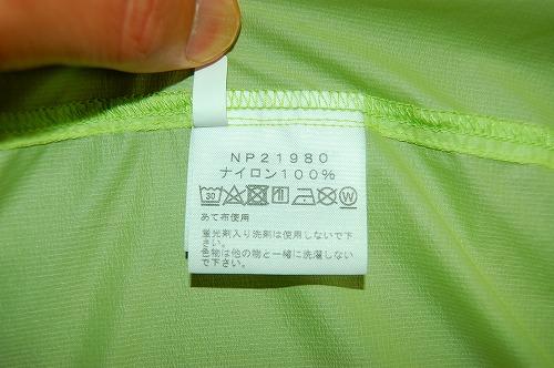 ウインドブレーカーの洗濯表示イメージ