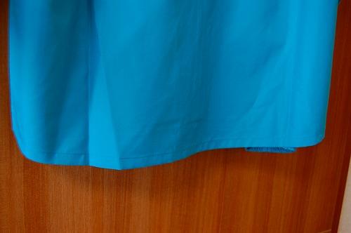 デサントウインドブレーカージャケット DRMQJF30の裾イメージ