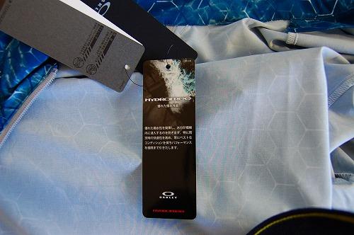 オークリー SKULL MARBLE GEO HYBRID JACKETの撥水性タグイメージ