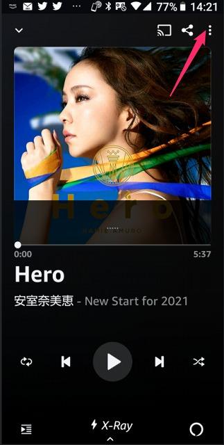 AmazonMusicアプリの一覧表示された楽曲を拡大したイメージ