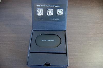 左右一体型のワイヤレスイヤホン・サウンドピーツQ35HDの箱イメージ