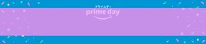 Amazonプライムデーのイメージ